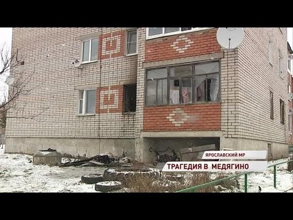 Несчастный случай или халатность: в огне под Ярославлем погибли три девочки. Хронология трагедии