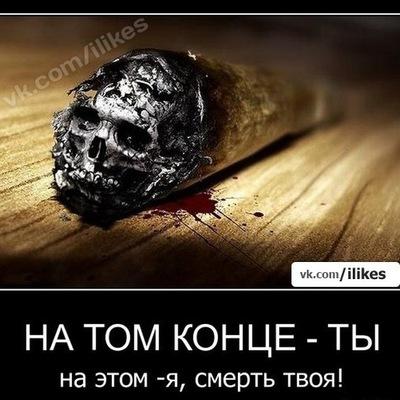 Никита Аристов, 7 августа 1991, Самара, id155129127