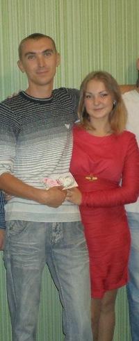 Александра Гетманец, 26 августа 1992, Луганск, id34077486