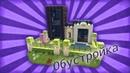 🏡 Как построить модерн дом в Minecraft PE ч2 3