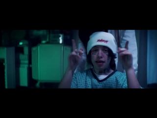 Lil Xan x $teven Cannon - The Man | Модник, сэр!