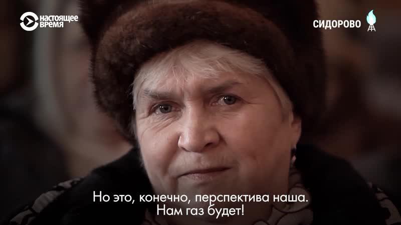 Труба. Режиссер: Виталий Манский. Россия-Чехия-Германия, 2013