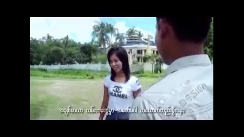 အခင္အသည္းက ႏုနိန္ပါသိမ့္ေရ ဓညဝတီလေရာင္ Rakhaing Rakhine Arakan Song.mp4