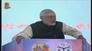 Public Rally by Hon'ble Prime Minister Shri Narendra Modi Live from Andawa Prayagraj UP