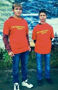 Лёня Ломахов, 30 ноября 1999, Якутск, id140203263