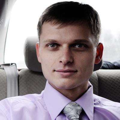 Роман Балаклеец-Олейник, 2 октября , Днепродзержинск, id27330375