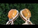UNIQUE 15 01 Carat Mexican Fire Opal Earrings $1 Million Dollar Estate Auction