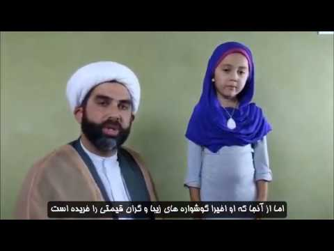 L'imam vous explique pourquoi sa fille de 5 ans est une salope slut