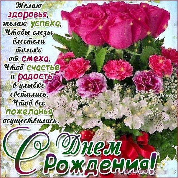 Фото №339498344 со страницы Оксаны Красаускайте