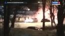В Костроме утром сгорел пассажирский ПАЗик