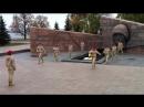 Почетный караул на Посту № 1 у Вечного огня на площади Славы г Самара 15 октя