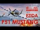 Обзор P 51 Mustang War Thunder