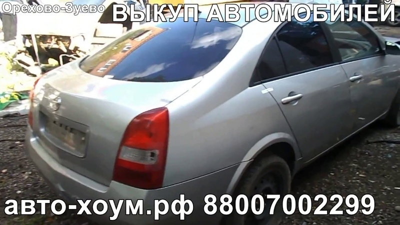 Авторазборка АВТО-ХОУМ. В разборе NISSAN PRIMERA P12 1.8 мкпп ГУР АБС