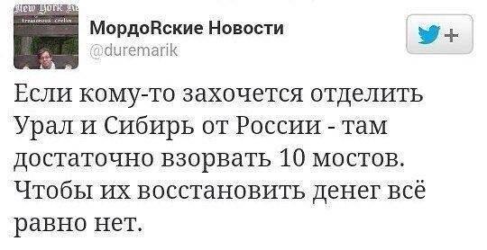 Украинские воины задержали одного из лидеров террористической банды, орудовавшей на Луганщине - Цензор.НЕТ 813