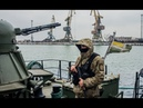 Думали что Россия проглотит в СБУ рассказали о причинах нахождения сотрудников на катерах ВМСУ