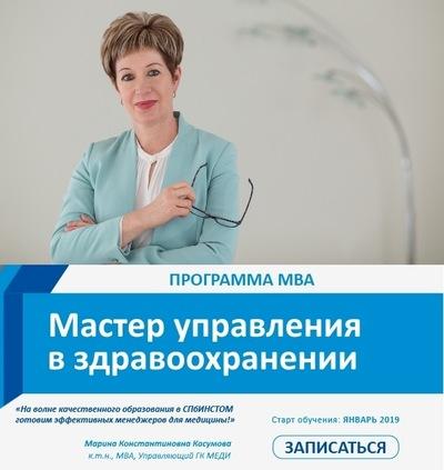Αлександр Μолчанов