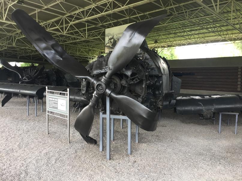 Трофейный сбитый самолет