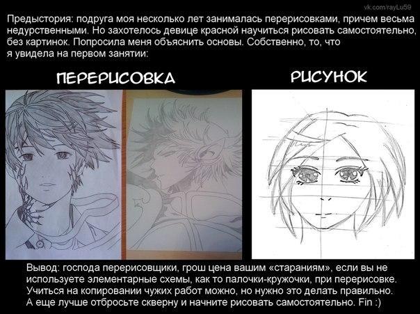 Картинки для рисования карандашом грустные - Онлайн Фильмы