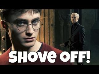 Фраза SHOVE OFF! из фильма Гарри Поттер и Узник Азкабана