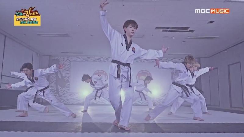 16 08 18 신동의 킥서비스 Shindong's Kick service B A P Warrior K Tigers Zero ver