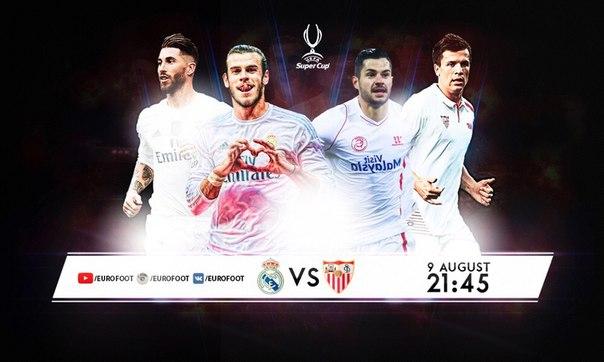 Суперкубок УЕФА 2016, Реал Мадрид - Севилья 9 августа 2016 - смотреть онлайн трансляцию «Реал Мадрид» – «Севилья» Суперкубок УЕФА, 09.08.2016: Прогнозы, ставки, онлайн-трансляция