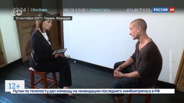 Новости на Россия 24 • Акционист Павленский назвал Родину бутафорским царством