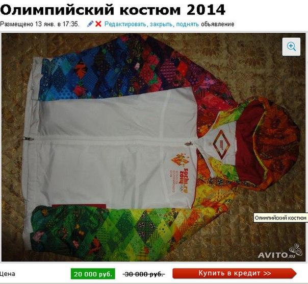 магазин феникс одежда