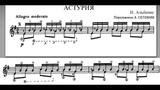 Isaac Albeniz Asturias (Legenda) notes Исаак Альбенис Астурия (Легенда) ноты