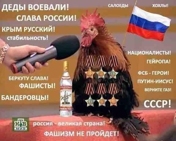 Рецепт из Кремля, демонстрация счастья, инструктаж на ПАСЕ. Свежие ФОТОжабы от Цензор.НЕТ - Цензор.НЕТ 8717