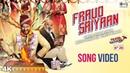 Fraud Saiyaan Title Track Song Video | Arshad Warsi, Saurabh, Elli AvrRam | Shadab Faridi