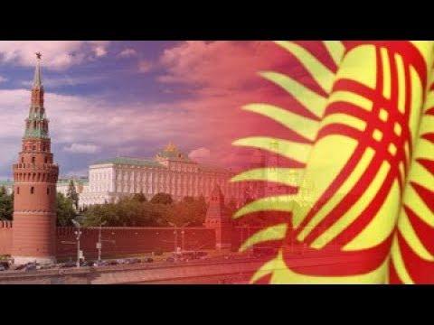 Киргизский дальнобойщик о России и русских...
