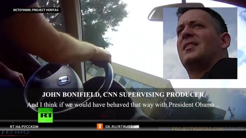 Сотрудник Project Veritas в интервью RT пообещал новые разоблачения в отношении CNN