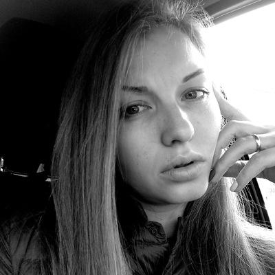 Екатерина Черепова