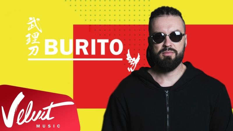 BURITO – Штрихи, Мегахит (LiveFest: Urban)