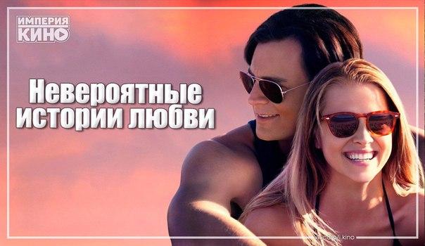 Подборка невероятно нежных и трогательных романтических фильмов.