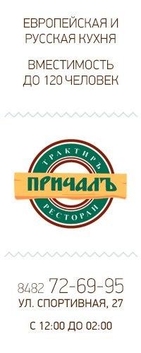 Κирилл Κалинин, 13 августа 1997, Тольятти, id198512492