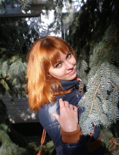 Вита Залушная, 26 ноября 1992, Днепропетровск, id127154134