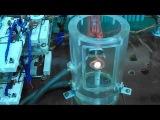 Индукционный нагрев в защитном газе.