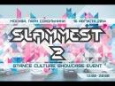 16 августа 2014 автомобильный фестиваль «Slammest» в Сокольниках