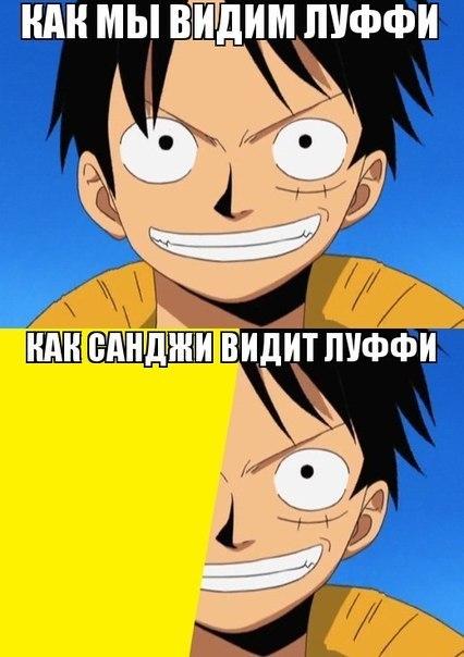 крутые картинки аниме: