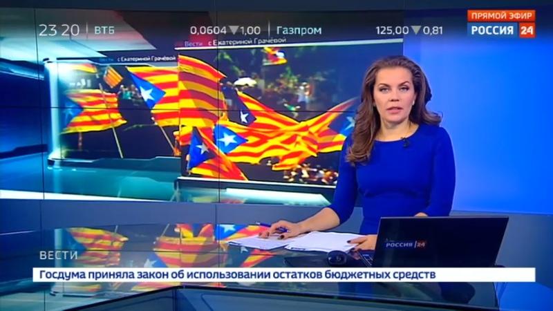Новости на Россия 24 • Каталония против ограничений