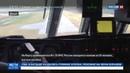 Новости на Россия 24 • Погибли при исполнении летчики под Иркутском до последней секунды боролись за Илюшу