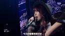 [LIVE] RAINA - YOU END AND ME (FEAT. KANTO OF TROY) [2014.10.12][繁體中字]