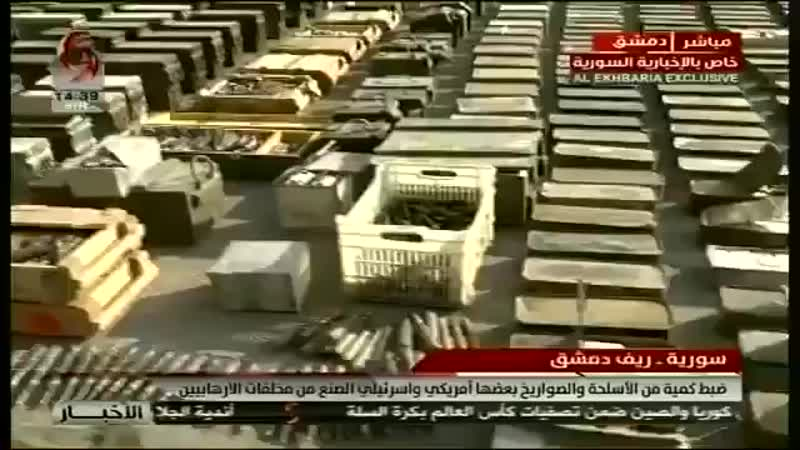 A huge weapons and ammunition discovery in Damascus CS including US made