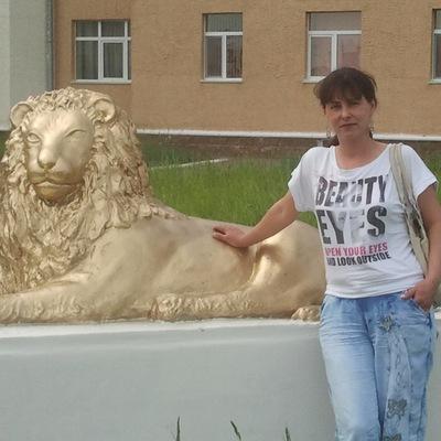 Снежана Афанасьева, 2 июля 1976, Уфа, id226893591