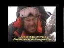 No Ar Rarefeito, Morte no Everest - Filme completo (Leg em português)