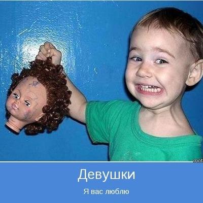 Руслан Исмаилов, 31 июля 1995, Киров, id209876185
