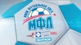Видеообзор матча Sandler - Ковродел Чемпионат МФЛ (Мини-Футбольная Лига)