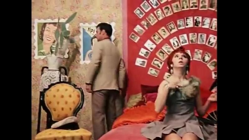 Хамите парниша 12 стульев 1971 г