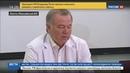 Новости на Россия 24 • С пострадавшими детьми в Югре работают лучшие нейрохирурги